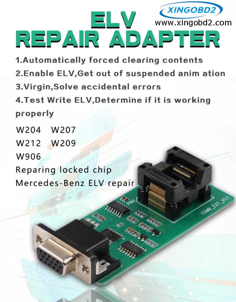 elv-repair-adapter-799x1024