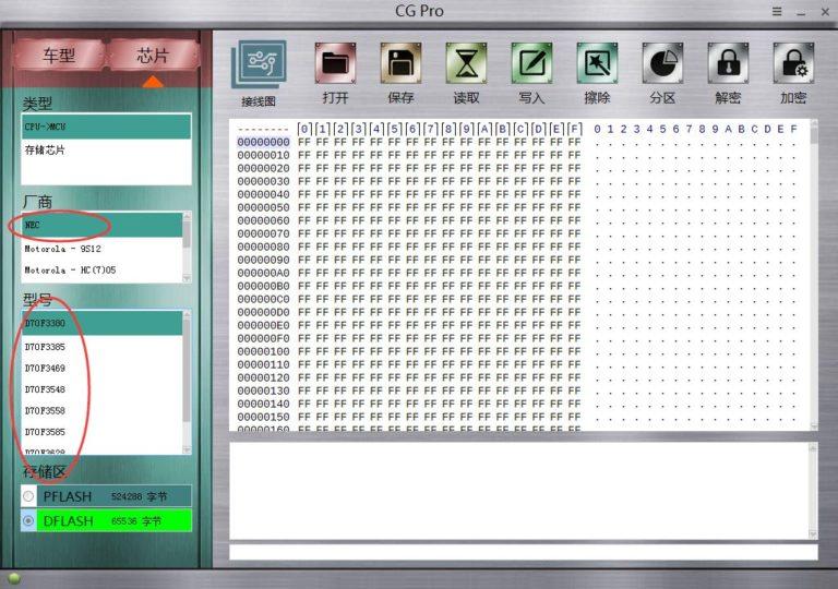 cgdi-pro-write-porsche-key-03
